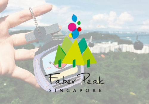 Mount Faber Craft Workshop